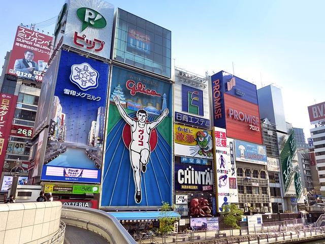 japan-363606_640